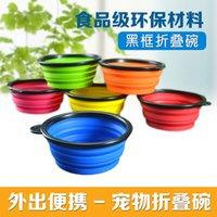 Wholesale The dog dog bowl bowl pet utensils cat dog bowl bowl out walking the dog folding bowl colorful essential black side of the silica gel bowl