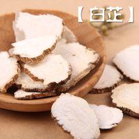angelicae radix - bai zhi RADIX ANGELICAE DAHURICAE Traditional Dry Herbs Traditional Chinese medicine G