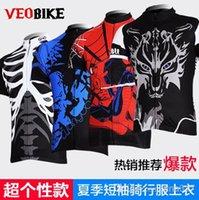 Wholesale Summer short sleeve cycling jerseys personality bike riding Sweat air cycling clothing
