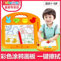 Wholesale AUBAY fun graffiti painting board young children s writing board baby magnetic pen small picture writing board year old toys