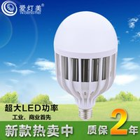 Wholesale Commend manufacturers selling sun yat sen LED cage ball bulbs yakeli IDM cage ball steep light