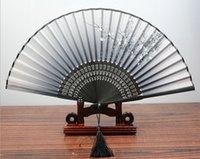 Wholesale Silk fan silk folding fan Lady Japanese cherry blossom bamboo fan and wind Japanese folding fan