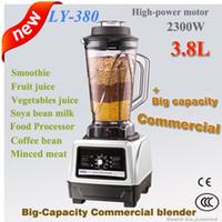 Wholesale 2300Watt L Large capacity heavy duty commercial blender
