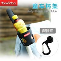 Wholesale Yookidoo child stroller cup holder
