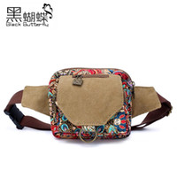 Wholesale 2016 Molle Tactical Tactical Military Equipment Female Waist Pack Chest Mobile Phone Bag Outdoor Canvas One Shoulder Small Bags
