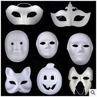 Wholesale 500pcs CCA2050 Hot Hand Painted Children in Kindergarten Painting Mask DIY White Face Pulp Hallowmas Party Zorro Crown Butterfly Mask