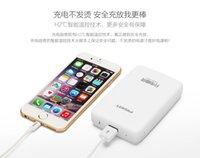 Cargadores de Emergencia 3000mAh Smartphone Tablet Portable Dispositivo de alimentación de la fuente del teléfono celular Battery Charger iPhone Power Bancos 2016 Pisen Calidad