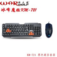 Wholesale Warwolf PS Wired Business Office Keyboard and Optical Mouse Combo Set with Backlit DPI Adjustable for PC Laptop Gamer
