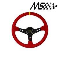 Wholesale Interior Accessories Steering Covers inch mm OMP Deep Corn Drifting Steering Wheel Suede Leather Steering wheels