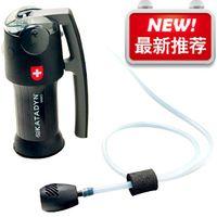 Wholesale Dual Tech MicroFilterCondi black beauty outdoor water purifier
