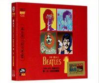 beatles songs - Sealed Music CD Beatles Beatles Rock Music Songs CD Box Auto Carrier