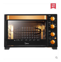 baking electric oven - Ovens Electric oven baking multi function cake Large capacity with spit Add send SaPan independent temperature control