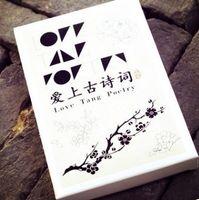 anniversary poems - Poems postcards