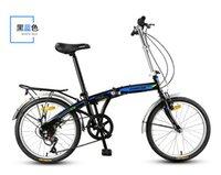 aluminum alloy profile - tb570 Permanent folding bike speed inch speed high profile ladies quick women s car