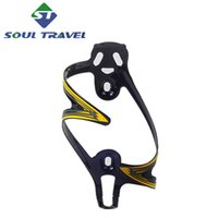 alloy water bottle cage - Bicycle Bottle Holder Aluminum Bike Water Cage Cycling Kettle Lightweight Mountain Road Frame Hot Sale Carbon Promend Porta