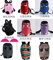Wholesale High Quality Pet Backpack Dog Bag Chest Pack Dog Carrier Legs Out Front Style Pets Supplies