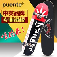 Wholesale high quality Maple Material Four wheels skateboard Outdoor sports Highway skateboards longboard
