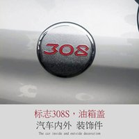 Wholesale Dongfeng Peugeot S modified special fuel tank cover the fuel tank cover ABS material