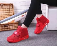 best dance shoes - 2016 best selling fashion women s sports shoes street dance shoes three colors of the second generation of basketball shoes