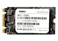 Wholesale kingspec mm slim NGFF hd ssd GB GB GB Pcie msata Solid State Drive for Thinkpad E531 E431 X240 S3 S5