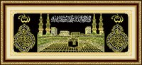 Wholesale Ismamic muslim d diamond embroidery paintings rhinestone pasted diamond mosaic craft islam Religion Needlework embroidery cross stitch