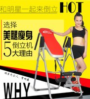 Wholesale heigh quality new running man Handstand machine fitness euipment inversion table with DHL or UPS