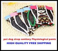 100PCS Свободная перевозка груза собаки любимчика планки Санитарные Физиологические брюки собака подгузники / Брюки