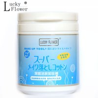 Wholesale Wipes Cleansing Makeup Remover Cotton Beauty Accessories Natural Moisturizing Factor Alcohol free No Pigment