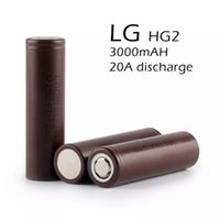 Wholesale New Original LG HG2 mAh battery HG2 V discharge A dedicated electronic cigarette Power battery