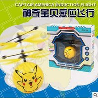 Wholesale Poke Helicopter Induction Helicopter Pocket Monster Helicopter Intelliigent Sensing Aircraft Auto Start Induction Helicopter LJJC4946