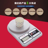 Wholesale The kitchen electronic weighing scale SF grams of electronic kitchen scale electronic high precision KG baking scale manufacturers
