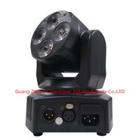 Wholesale 2016Newest w RGBW in1 LED Mini Moving Head Light CH Linear Adjustment times sec