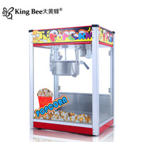 Wholesale Popcorn machine electric Commercial Popcorn Maker electri automatic popcorn snack equipment by Hosalei from china
