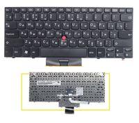 Wholesale Brand New Russian RU keyboard for IBM Thinkpad X100E X100 X120E
