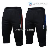 Wholesale Joma football the leg capris middle length pants casual soccer pants