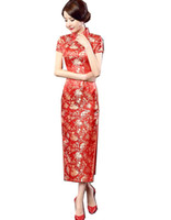 Wholesale Chinese Traditional Dress Green - Free shipping high-grade long cheongsam Rayon Chinese cheongsam qipao dress chinese traditional clothing oriental dresses Cheap Qipao
