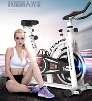 Wholesale 709 decrease fat foot pedaling exercise bikes Dynamic sense Single car ultra quiet home exercise bike fitness equipment
