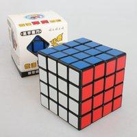 Wholesale Shengshou x4x4 PVC Sticker Magic Cube Puzzles Cubo Magico Learning Education Toy