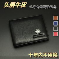 Wholesale MG leather document bag document bag drive fit MG sw mg mg mg tf mg Leather License Bag Car styling