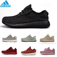 Cheap 2016 adidas yeezy boost 350 pirate black turtle dove moonrock oxford Tan Men Women Running Shoes kanye west Yeezy 350 yeezys season With Box