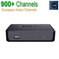algeria sports - Mag IPTV box with Qhdtv IPTV Account Channels Arabic French Algeria Islamic Sky Full Live Sports IPTV Mag250 Europe