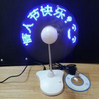 cool led gadgets - Mini USB LED FAN Desk DIY any words LED Fan Flexible Programmable LED Cooler Fan Programming with many languages fan USB Gadgets