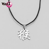 Cheap Fashion Hollow Monkey Alloy Pendants Pendant Necklace Twelve Zodiac Animal Necklace Women Simple and generous Necklace N06302