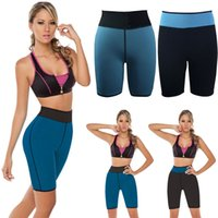 Wholesale Women Neoprene Reversible Fat Burner Gym Fitness Short Ultra Sweat Shaper Pants Shapewear Mesh Sports Beach Shorts Plus Size