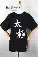 Wholesale Great shirt Tai Chi martial ccwushu Martial Arts T shirt T shirt T shirt martial arts Tai Chi