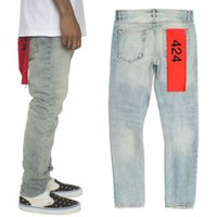 Cheap 2017 Newest TOP KANYE WEST oversized terry men jeans hiphop fear of god Four Two Four 424 broken hole side zipper jeans