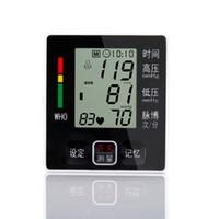 Wholesale OEM wrist sphygmomanometer factory high precision automatic household voice sphygmomanometer OEM business