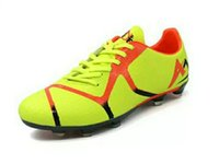 Wholesale 2016 XuanTu Men Football Shoes Boots