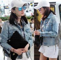 airport fashion - Fall ladies fashion luxury airport street snap splicing tassel denim jacket short coat