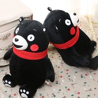 baby bear images - 2016 Plush toy Classic Kumamon Bear Images Cute Expression Baby Toy Gifts For Baby And Lovers